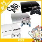 PS3 CECHH00 40GB 本体 すぐ遊べるセット 選べる3色 カラー=セラミックホワイト