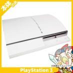PS3 プレステ3 PLAYSTATION 3(40GB) セラミック・ホワイト SONY ゲーム機 中古 本体のみ 送料無料