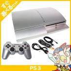 PS3 プレステ3 PLAYSTATION 3(40GB) サテン・シルバー SONY ゲーム機 中古 すぐ遊べるセット 送料無料