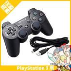 PS3 プレステ3 ワイヤレス コントローラー コントローラ USBケーブル 純正 デュアルショック3 USB DUALSHOCK3 黒 ブラック USBケーブル付 中古 送料無料