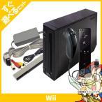 Wii ウィー 本体 クロ 黒 ニンテンドー 任天堂 Nintendo 中古 すぐ遊べるセット 送料無料