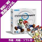 Wii マリオカート Wiiハンドル 同梱 ソフト 中古