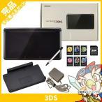 3DS ニンテンドー3DS 本体 完品 クリアブラック 中古 送料無料