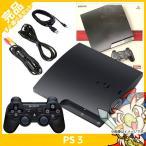 PS3 プレステ3 PlayStation 3 (120GB) チャコール・ブラック (CECH-2000A) SONY ゲーム機 中古 すぐ遊べるセット 完品 送料無料