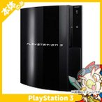 PS3 プレステ3 PLAYSTATION 3(20GB) SONY ゲ�