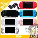 PSP-3000 プレイステーション・ポータブル 本体 すぐ遊べるセット 選べる5色 PlayStationPortable SONY ソニー 中古 送料無料