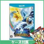 WiiU ポッ拳 POKKEN TOURNAMENT ソフト ケースあり Nintendo 任天堂 ニンテンドー 中古 送料無料