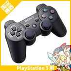 PS3 DUALSHOCK3 コントローラーのみ プレステ3 ワイヤレス デュアルショック3 純正 黒 ブラック 中古 送料無料