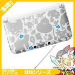 3DS ドラゴンクエストモンスターズ2 イルとルカの不思議なふしぎな鍵 スペシャルパック3DS ドラクエ ソフト ニンテンドー3DS