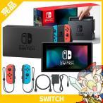 Switch ニンテンドースイッチ Joy-Con ネオンブルー ネオンレッド 本体 完品 Nintendo 任天堂 ニンテンドー 中古 送料無料