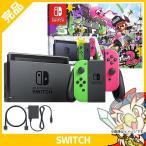 スイッチ Nintendo Switch スプラトゥーン2セット 本体 完品 中古 送料無料