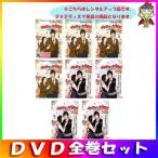 イタズラなKiss〜Playful Kiss 全8巻 セット まとめ売り 中古 レンタルアップ 送料無料