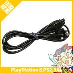 PS3 PS2 PS プレステ 電源コード ケーブル SONY 中古 送料無料