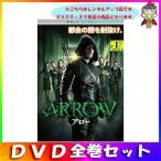 ARROW アロー シーズン2 全12巻 セット まとめ売り 中古 レンタルアップ 送料無料