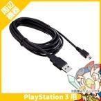 PS3 プレステ3 プレイステーション3 コントローラー USBケーブル USBケーブルのみ 中古 送料無料