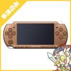PSP 本体 マット・ブロンズ バリュー・パック マット・ブロンズ プレイステーション・ポータブル PSPJ-20002 中古 送料無料