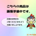 CHUCK/チャック シーズン4 全12巻 セット まとめ売り 中古 レンタルアップ 送料無料