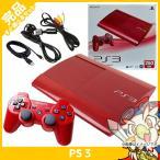 PS3 PlayStation3 250GB ガーネット・レッド 本体 外箱付き 完品 プレステ3 中古 送料無料