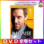Dr.HOUSE/ドクター・ハウス シーズン4 - 1〜8巻 セット まとめ売り 中古 レンタルアップ