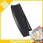 PlayStation 3(CECH-2000シリーズ)専用 縦置きスタンド(CECH-ZS1J) 中古 送料無料