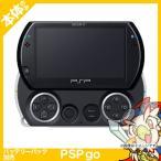 PSP go プレイステーション・ポータブル go  ピアノ・ブラック PSP-N1000PB  中古 送料無料