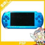 PSP バイブラント・ブルー PSP-3000 プレイステーション・ポータブル 本体単品 無料 ソニー