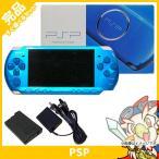 PSP バイブラント ブルー PSP-3000 プレイステーションポータブル 完品 中古 送料無料