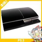 PS3 本体 40GB クリアブラック PLAYSTATION 3(40GB) 中古 送料無料