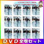 感激時代 闘神の誕生 全12巻 セット まとめ売り 中古 レンタルアップ 送料無料
