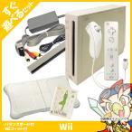遊んでダイエット Wii Fit バランスボード Wii 本体 お得セット 中古 送料無料