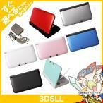3DSLL 本体 ニンテンドー3DS LL 中古 すぐ遊べるセット 選べる7色 任天堂 中古 送料無料