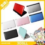 3DSLL 本体のみ タッチペン付き 選べる 7色 ニンテンドー3DSLL 中古 送料無料