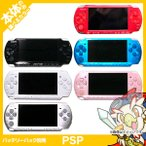 PSP 3000 本体のみ 選べる 6色 プレイステーションポータブル SONY ソニー 中古 送料無料