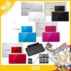 ニンテンドー 3DS 本体 中古 付属品完備 完品 選べる5色 送料無料