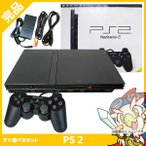 PS2 プレステ2 プレイステーション2 (SCPH-70000CB) 本体 完品 外箱付き PlayStation2 SONY ソニー 中古 送料無料