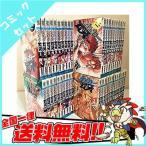 グラップラー刃牙 コミック 全巻 1-42巻 漫画 中古 送料無料