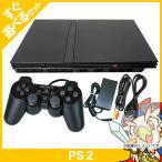 PS2 プレステ2 プレイステーション2 チャコール・ブラック (SCPH-77000CB) 本体 すぐ遊べるセット コントローラー付き PlayStation2 SONY ソニー 中古 送料無料