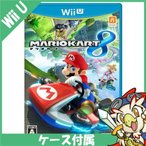 wii U ウィーユー マリオカート8 ソフト ニンテンドー 任天堂 Nintendo 中古 送料無料