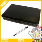 3DS ニンテンドー3DS 本体 タッチペン付き コスモブラック 中古 送料無料