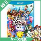 wii U ウィーユー 大乱闘スマッシュブラザーズ for WiiU スマブラ ソフト ニンテンドー 任天堂 Nintendo 中古 送料無料