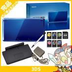 3DS ニンテンドー3DS 本体 完品 コバルトブルー 中古 送料無料
