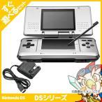 DS ニンテンドーDS プラチナシルバーNTR-001 本体 すぐ遊べるセット Nintendo 任天堂 ニンテンドー 中古 送料無料