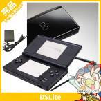 DSLite ニンテンドーDS Lite ジェットブラックUSG-S-KA 本体 完品 外箱付き Nintendo 任天堂 ニンテンドー 中古 送料無料