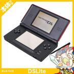 DS Lite クリムゾンブラック 赤 黒 本体のみ タッチペン付き 本体のみ 中古