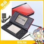 DSLite ニンテンドーDS Lite クリムゾン/ブラック USG-S-RMKA 本体 完品 外箱付き Nintendo 任天堂 ニンテンドー 中古 送料無料