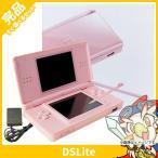 DSLite ニンテンドーDS Lite ノーブルピンクUSG-S-PA 本体 完品 外箱付き Nintendo 任天堂 ニンテンドー 中古 送料無料