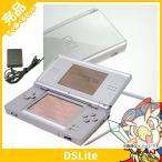 DSLite ニンテンドーDS Lite グロス シルバーUSG-S-VA 本体 完品 外箱付き Nintendo 任天堂 ニンテンドー 中古 送料無料