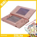 DS Lite メタリック ロゼUSG-S-ZPA 本体のみ タッチペン付き 中古