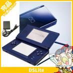 DSLite ニンテンドーDS Lite エナメルネイビーUSG-S-NBA 本体 完品 外箱付き Nintendo 任天堂 ニンテンドー 中古 送料無料