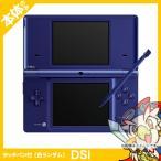 DSi ニンテンドーDSi メタリックブルーTWL-S-ZBA 本体のみ タッチペン付き Nintendo 任天堂 ニンテンドー 中古 送料無料